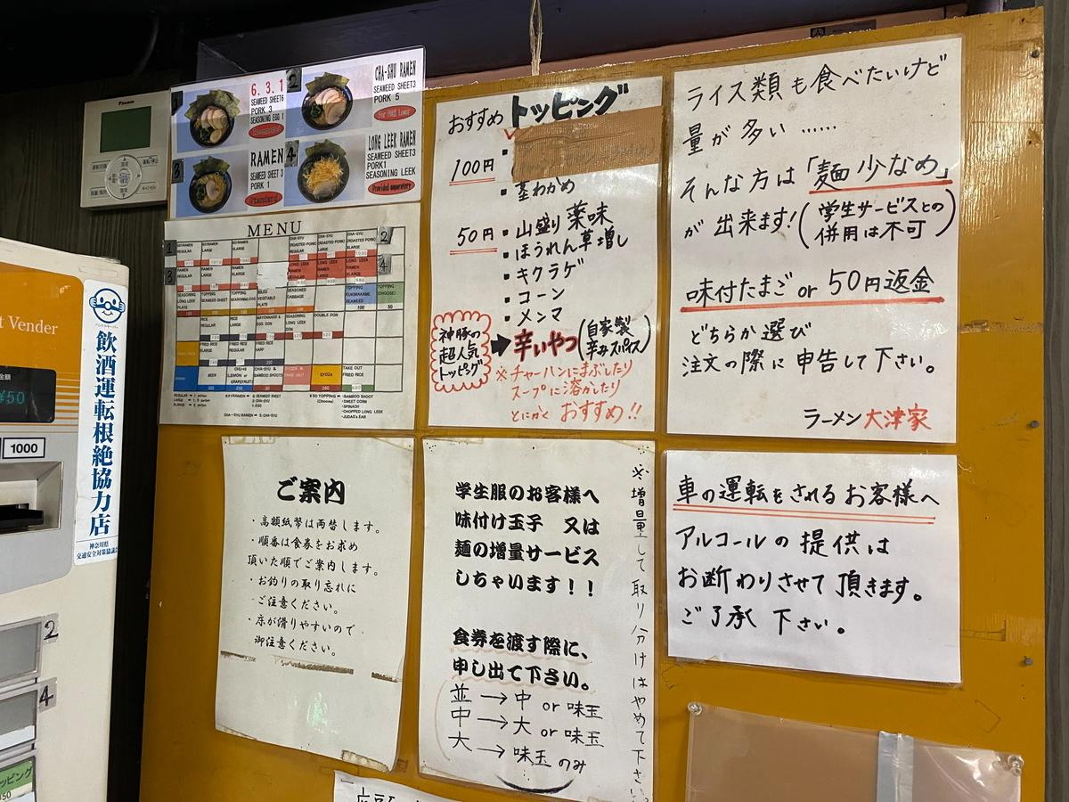 f:id:iekei_ramenman:20200418133612j:plain