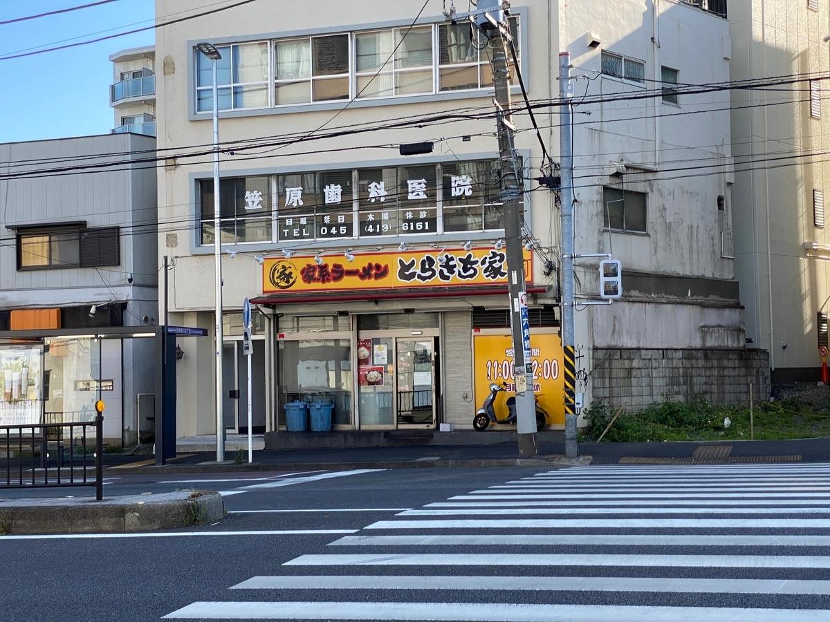f:id:iekei_ramenman:20200513233946j:plain