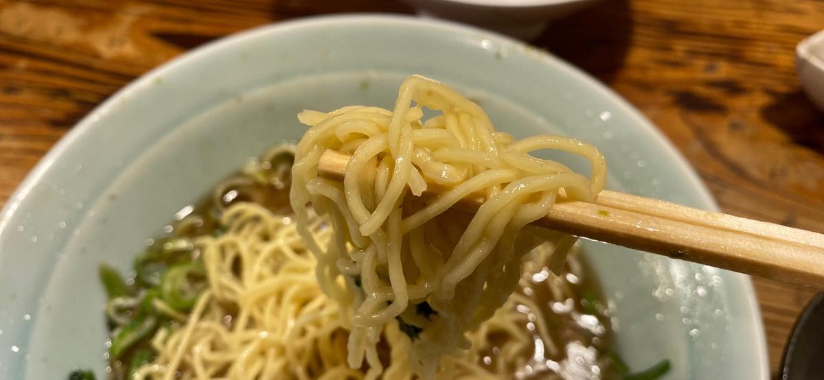 實家 替玉(細麺)