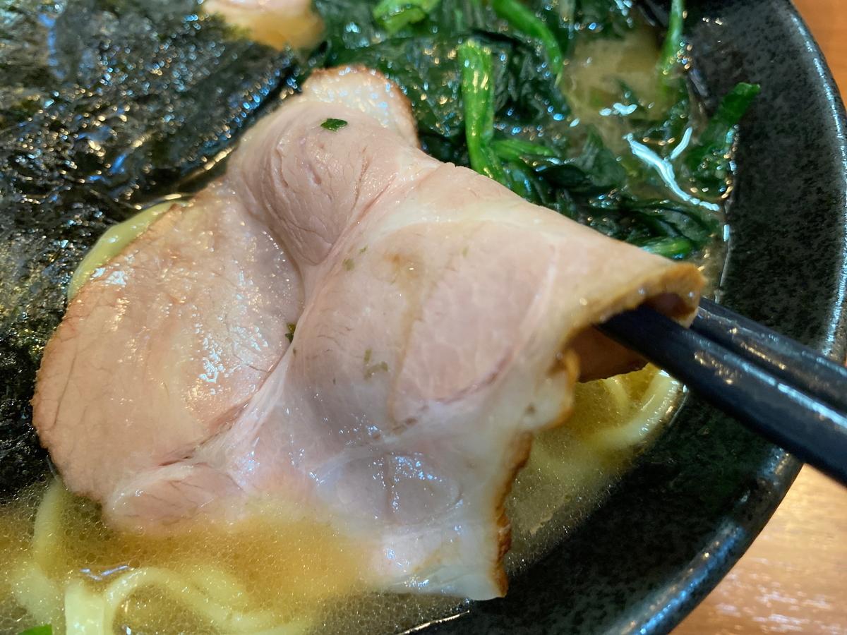 りゅう 焼豚