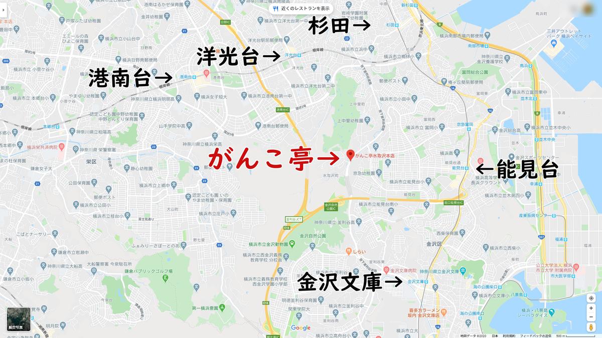 がんこ亭 周辺地図