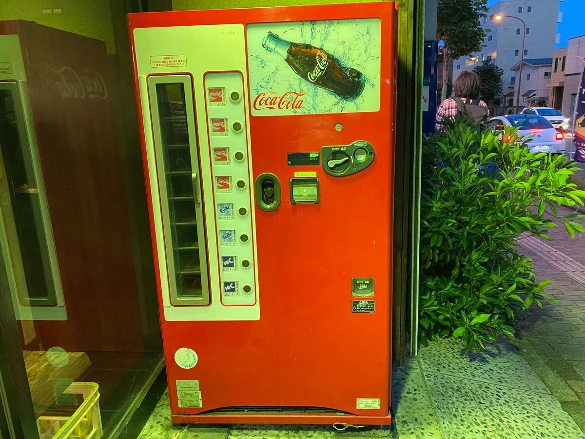 瓶コーラの自販機