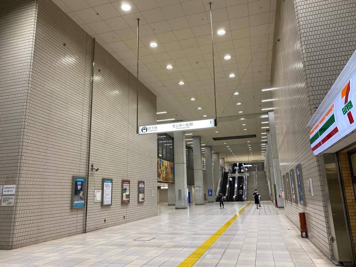 横浜市営地下鉄ブルーライン「センター北駅」1番出口