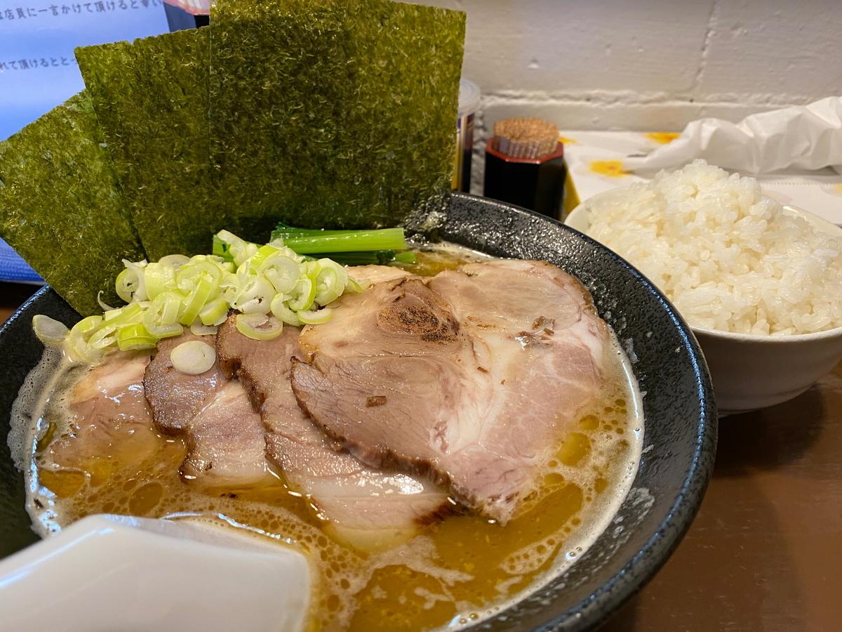 麺処宥乃 豚骨醤油らーめん+チャーシュー+ご飯
