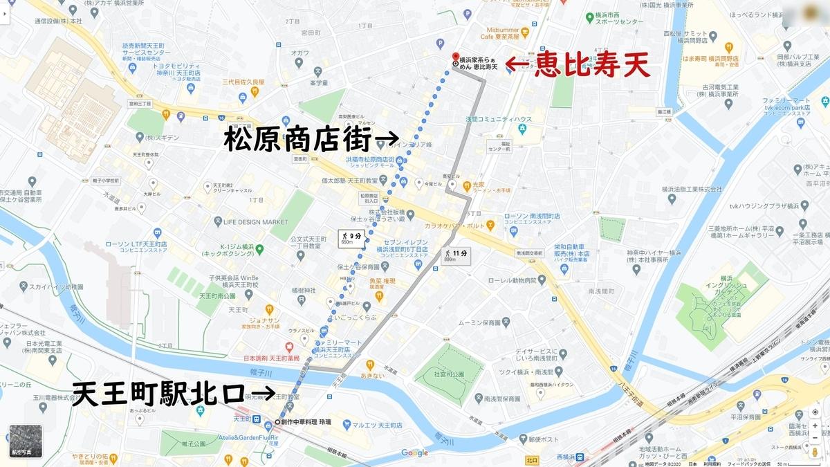 天王町駅~恵比寿天徒歩ルート