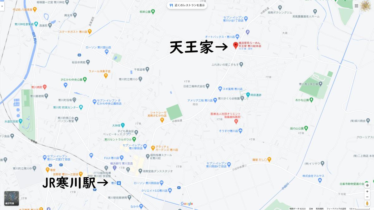 天王家 地図