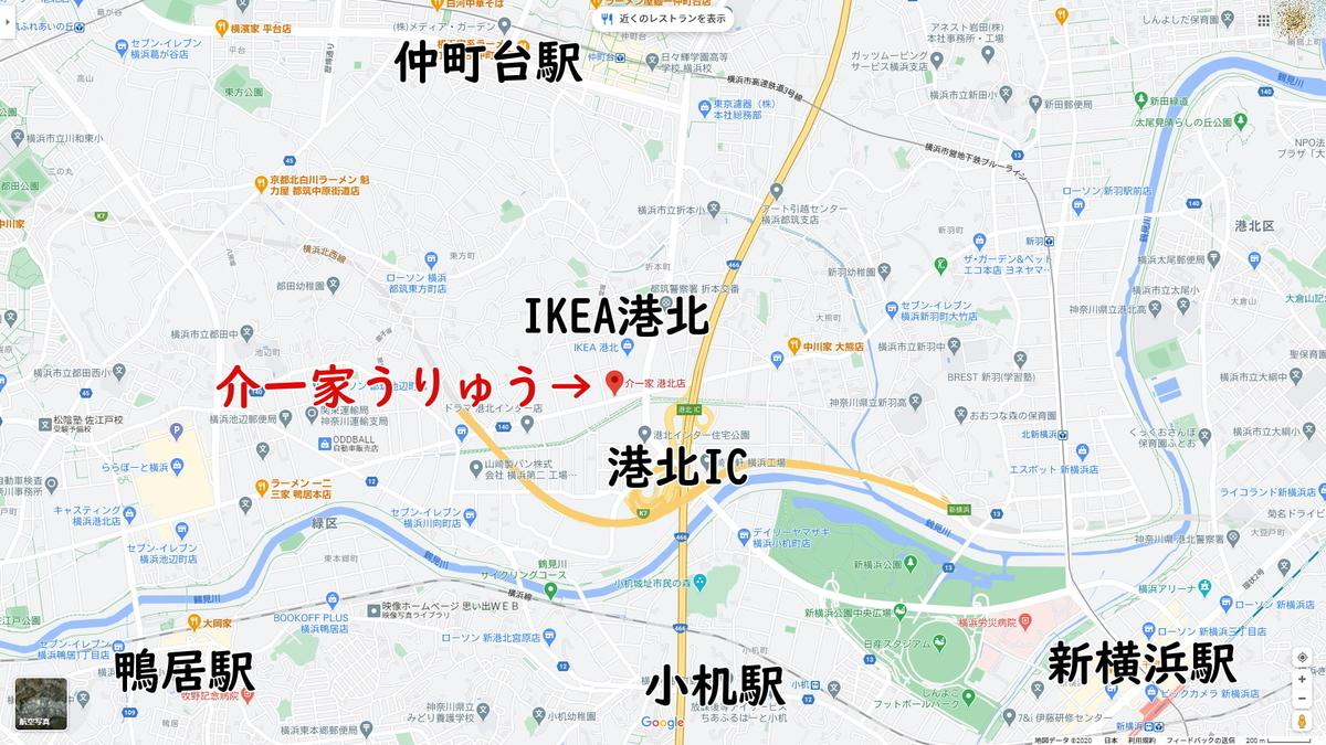 介一家うりゅう 周辺MAP