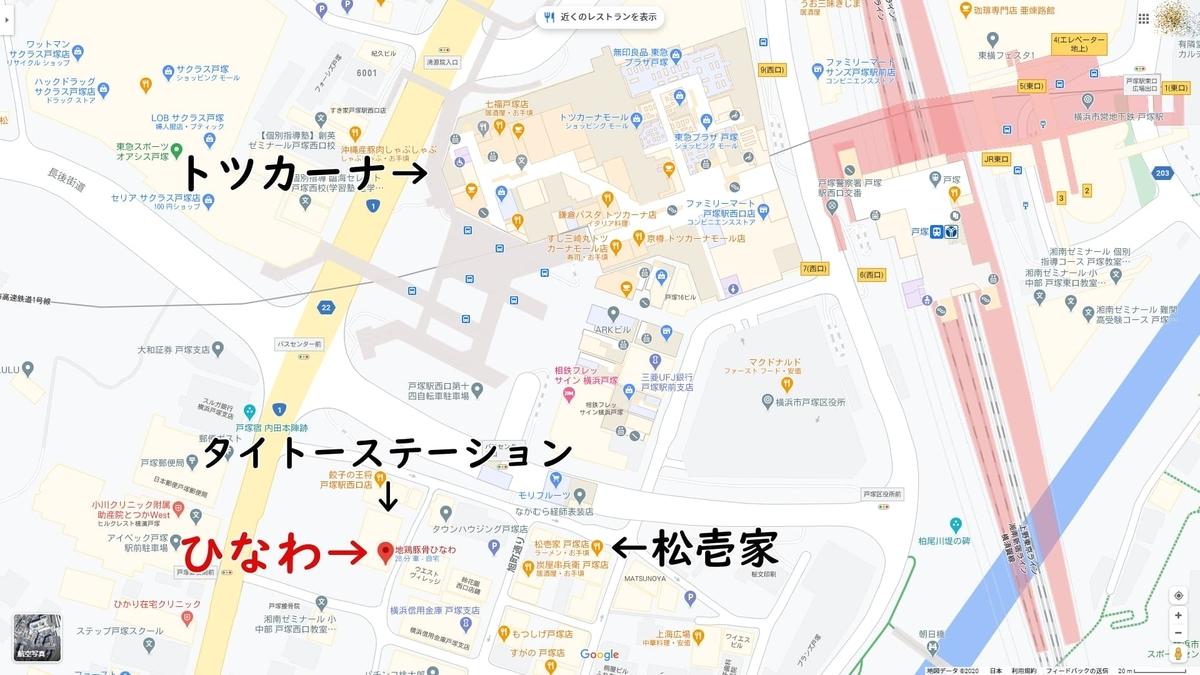 ひなわ周辺MAP
