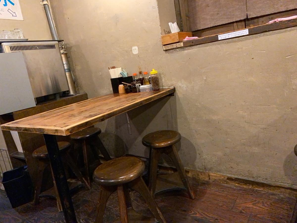 がら屋 テーブル席