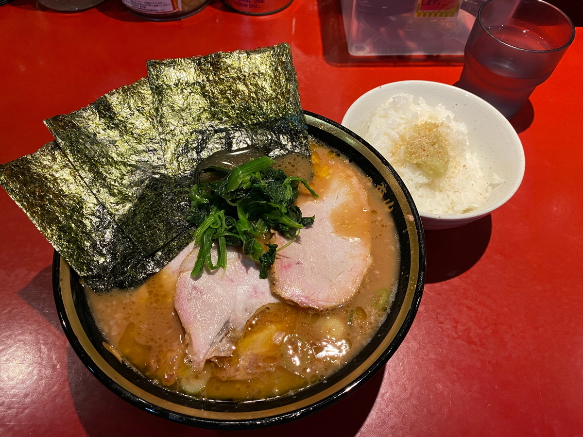 厚木家 チャーシューメン+半ライス