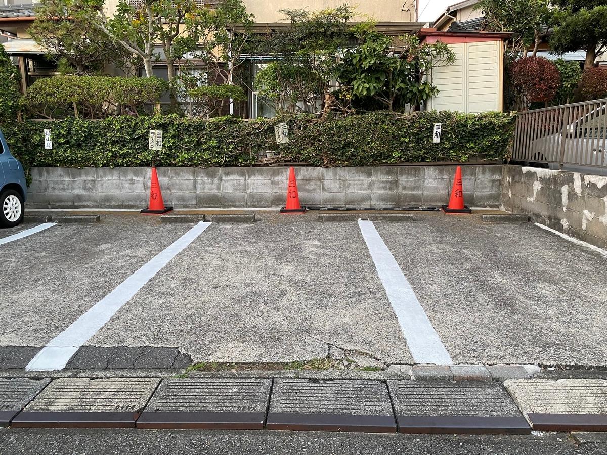 ラーメン三和 駐車場