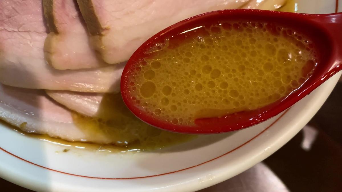スープアップ!!