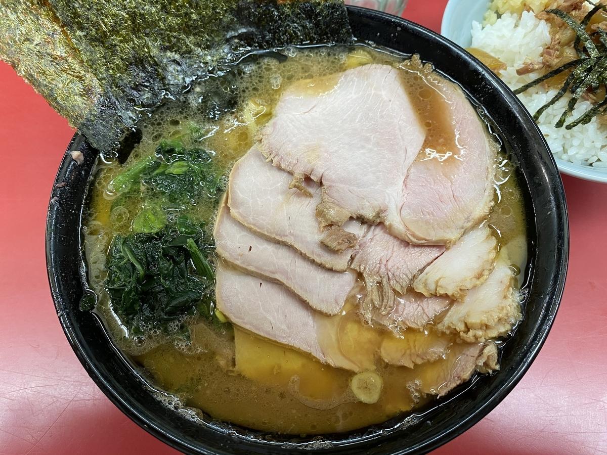 杉田家 チャーシューメン