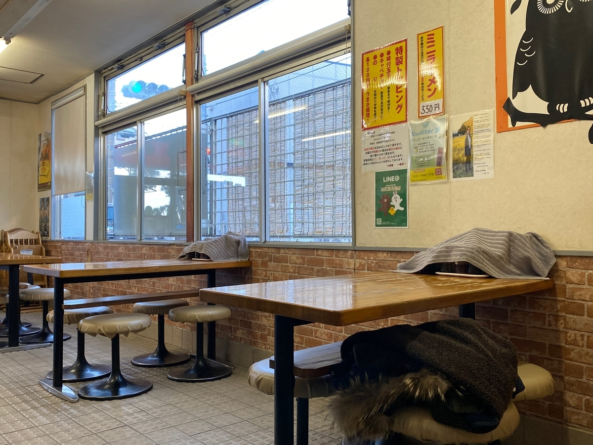 六角家戸塚店 テーブル席