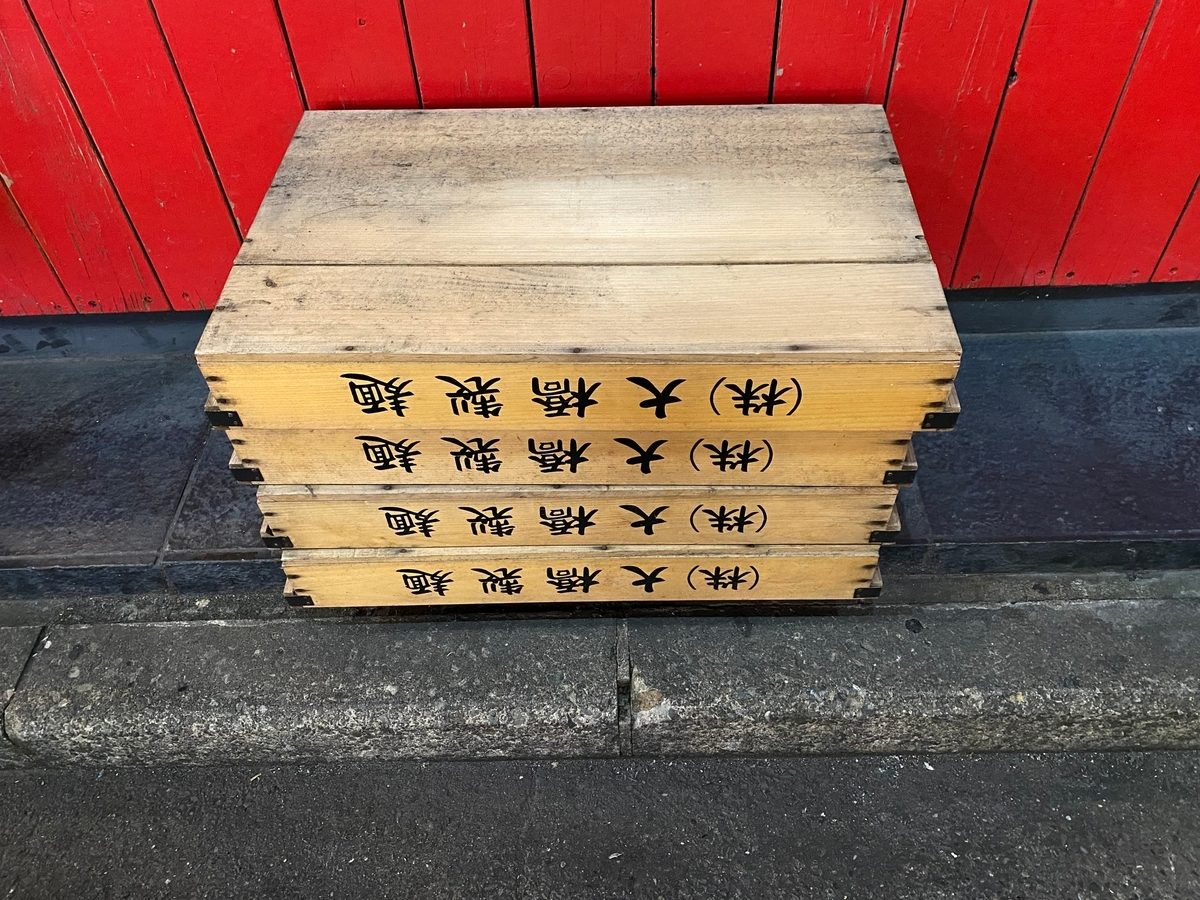 大橋製麺麺箱
