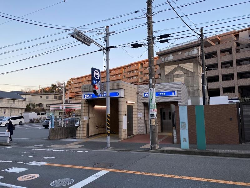 横浜市営地下鉄ブルーライン「下永谷駅」出口