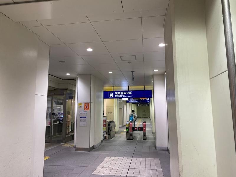 京急本線「黄金町駅」改札