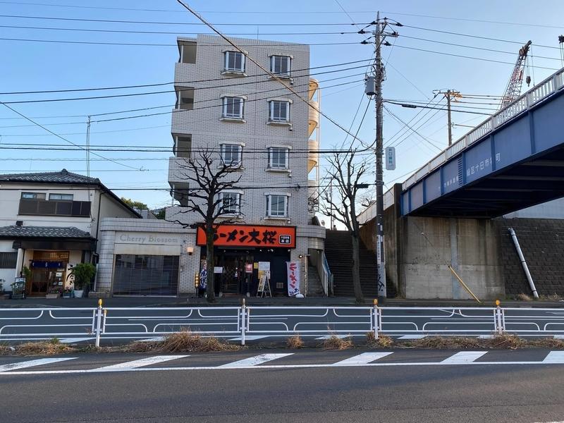 大桜十日市場本店 外観