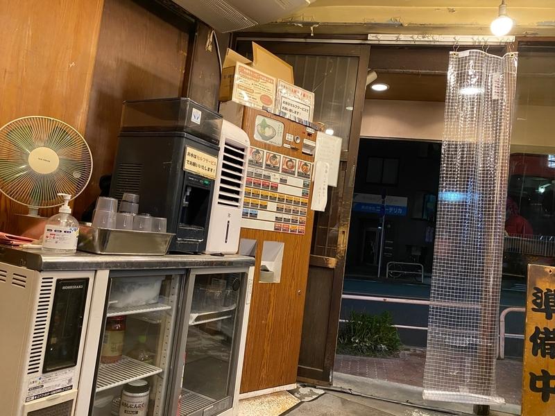 誠屋大森山王店 店内
