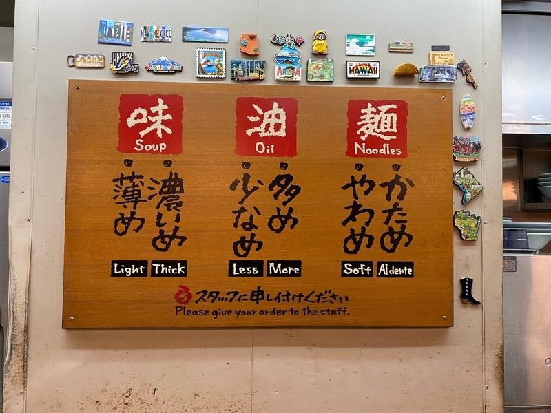 本牧家横須賀店 味のお好み表