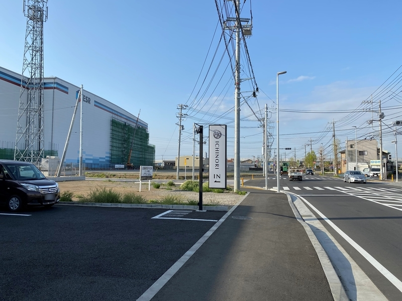 茅ヶ崎市産業道路