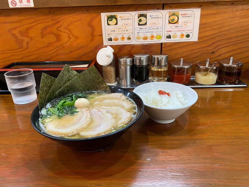 峰の家 チャーシューメン(1000円)+半ライス(150円)