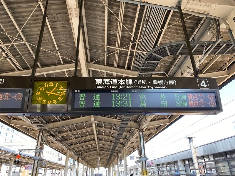JR「静岡駅」案内板