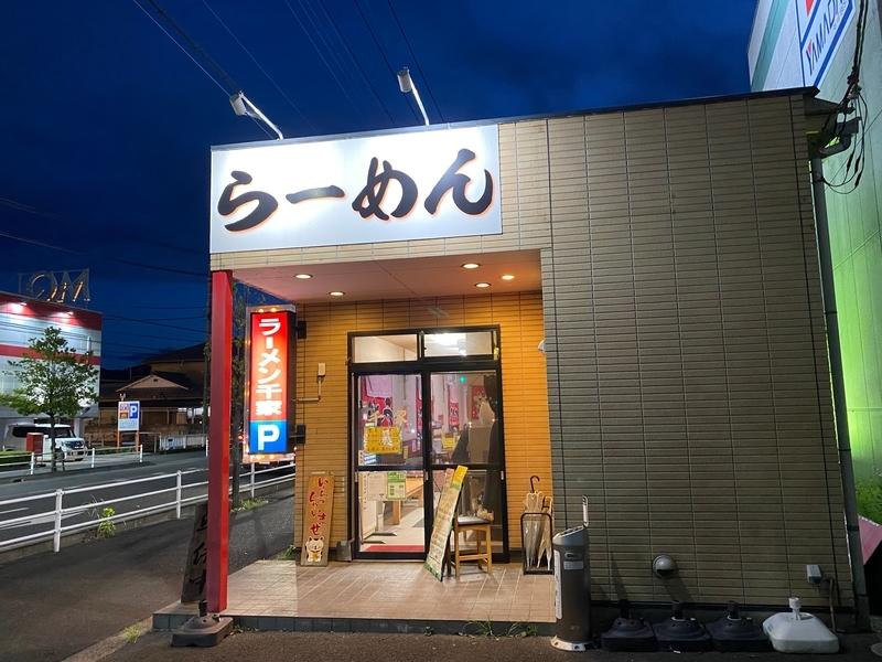 千家大井松田店 入り口