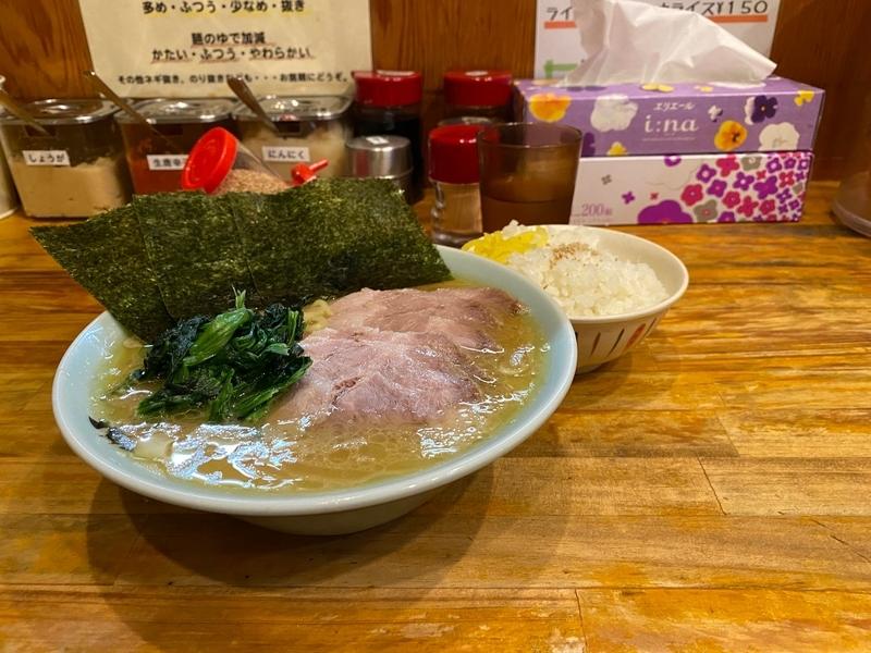 洞くつ家 チャーシューメン(950円)+ごはん(100円)