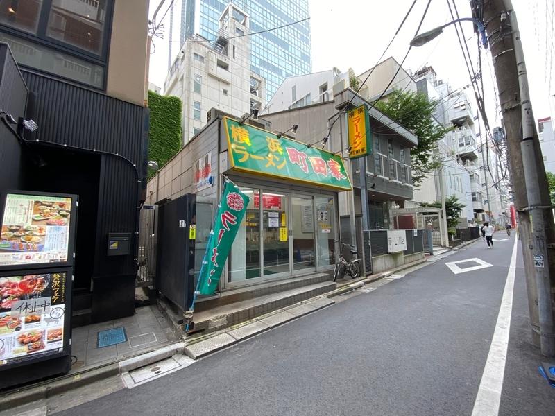 町田家新宿店 外観