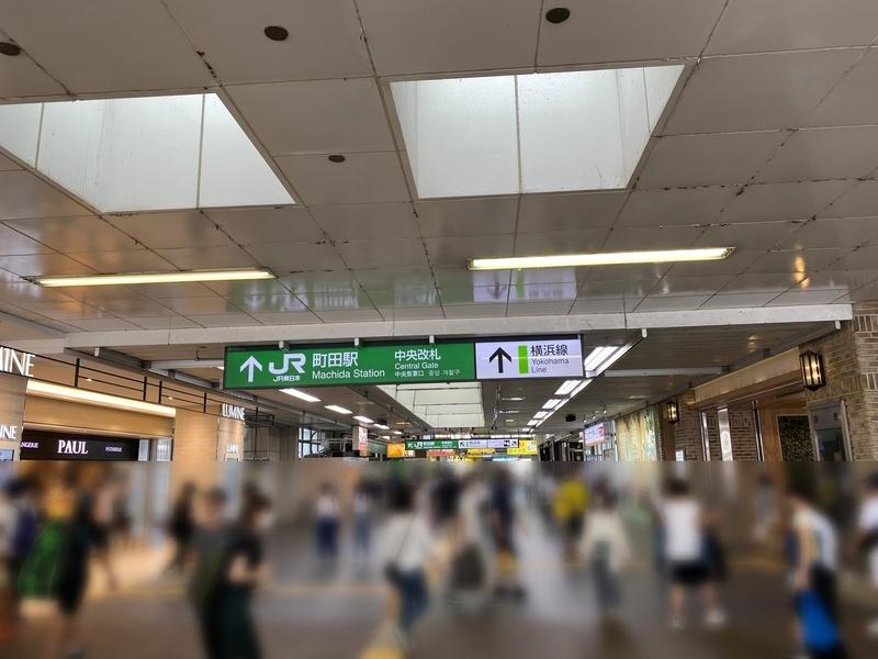 JR町田駅中央改札付近