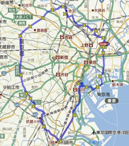 f:id:iekomori:20161225232503j:plain