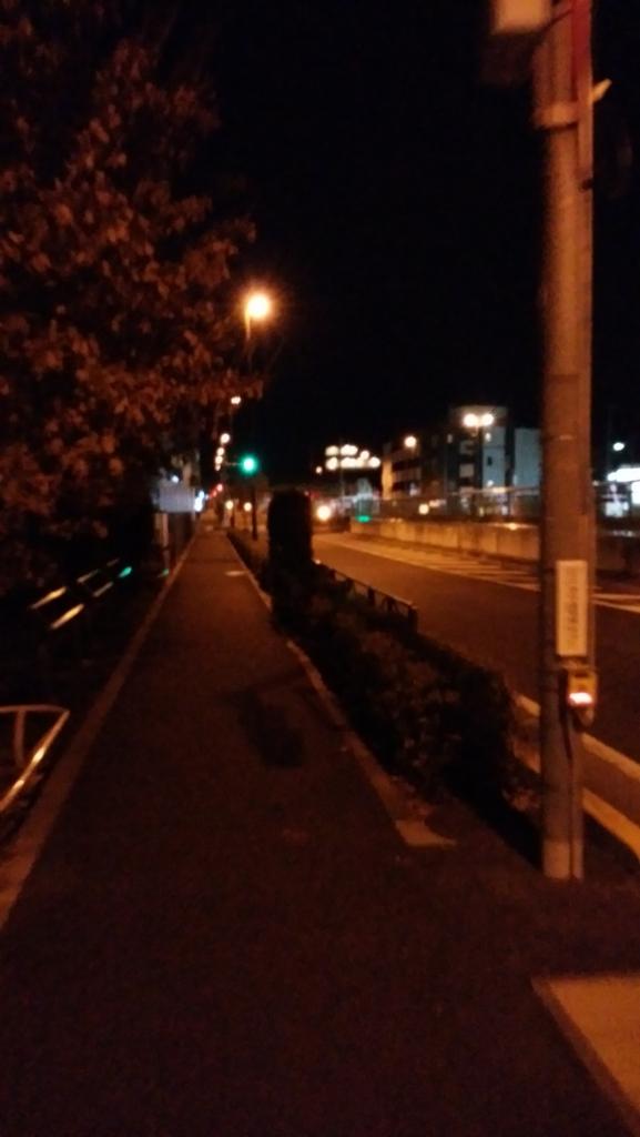 f:id:iekomori:20161225235351j:plain
