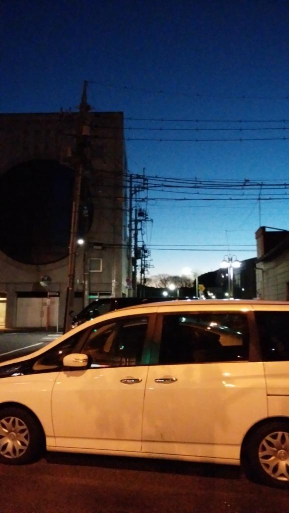 f:id:iekomori:20161226001108j:plain