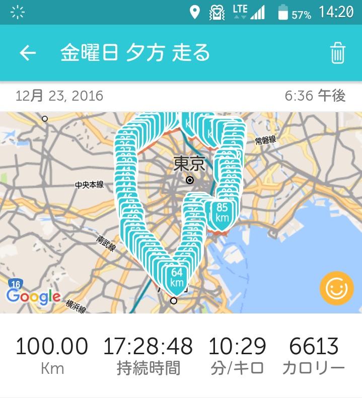 f:id:iekomori:20161226062942j:plain