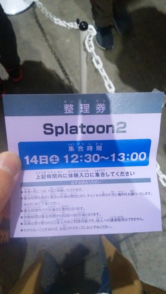 f:id:iekomori:20170115015043j:plain