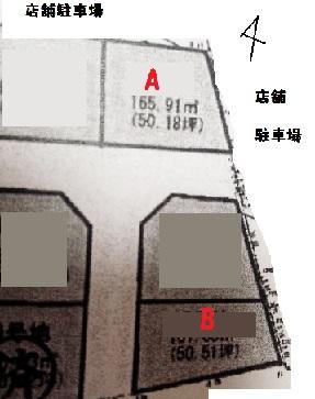f:id:iemake:20170118234449j:plain