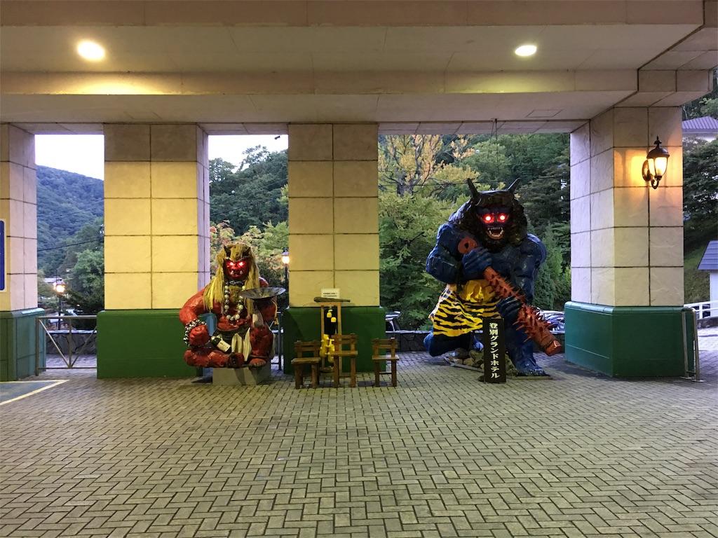 f:id:iemaru-y2017:20170924215111j:image