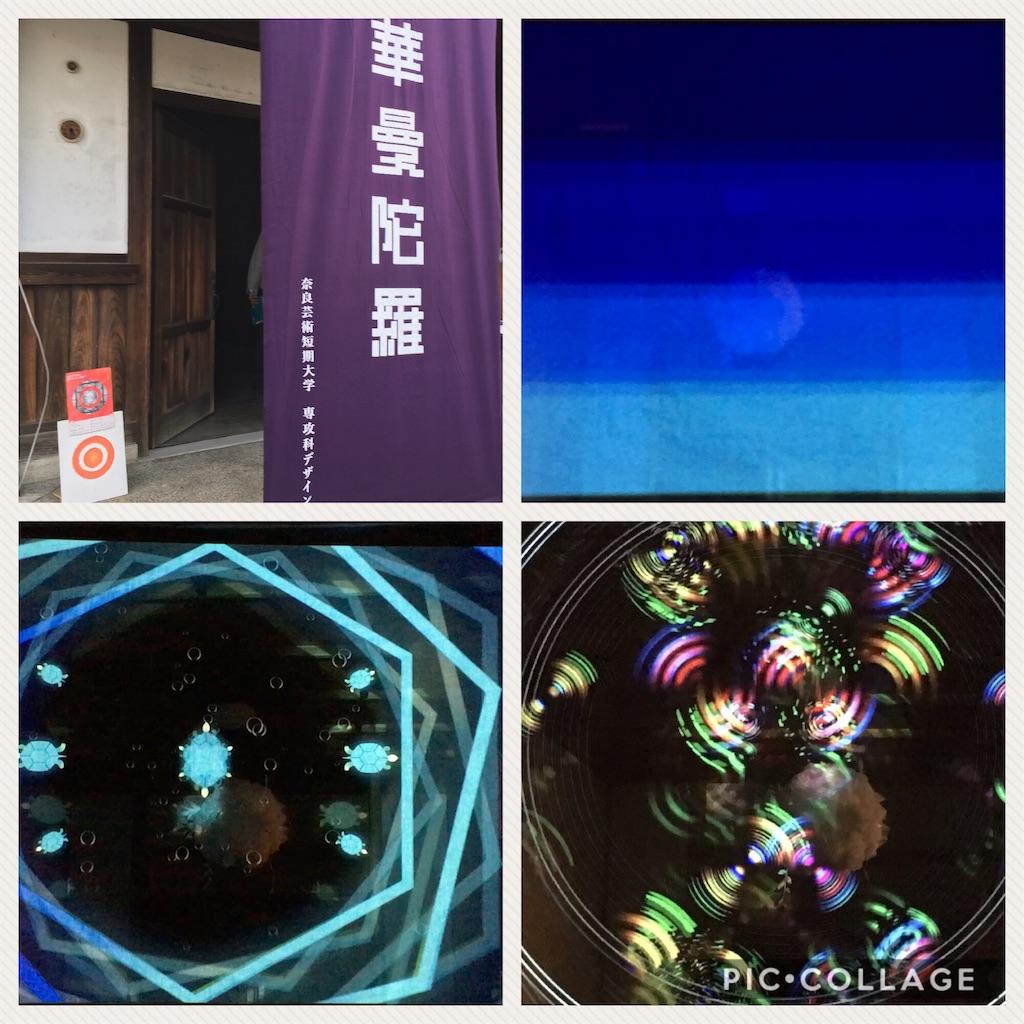 f:id:iemaru-y2017:20171102075152j:image