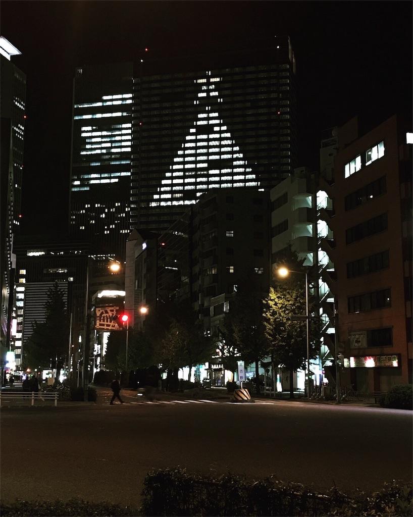 f:id:iemaru-y2017:20171122070331j:image