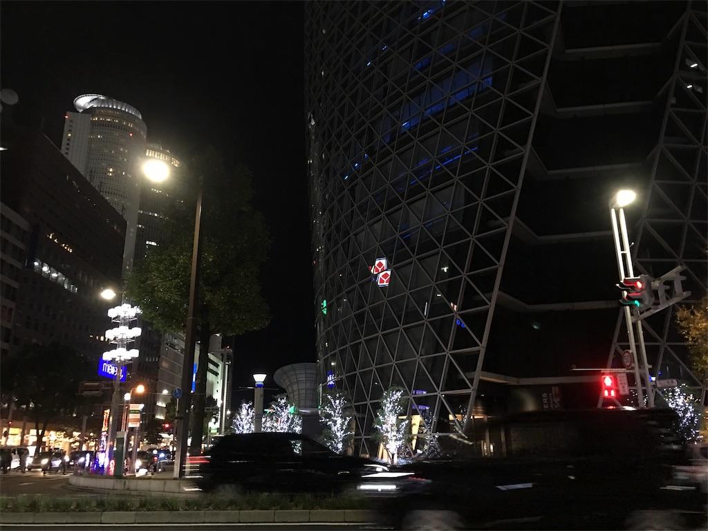 f:id:iemaru-y2017:20171211222119j:image