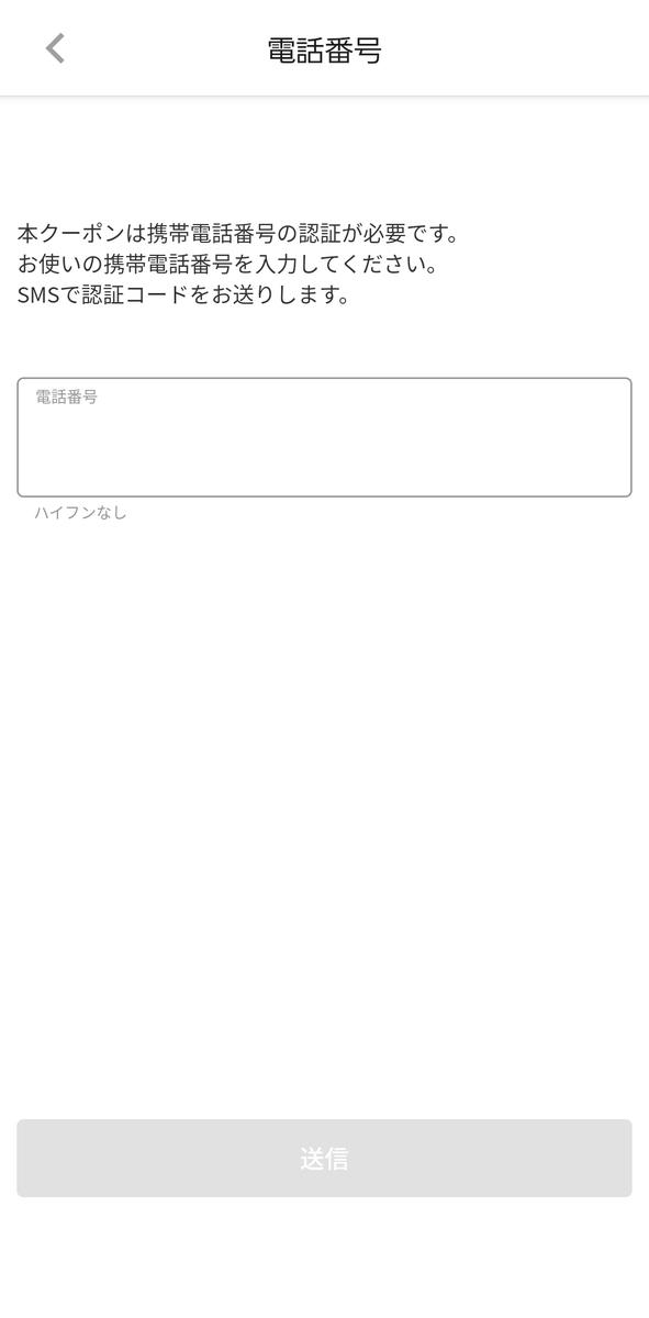 f:id:iemeci:20210131004655j:plain