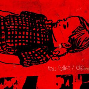 f:id:iengmwk:20120122161741j:image