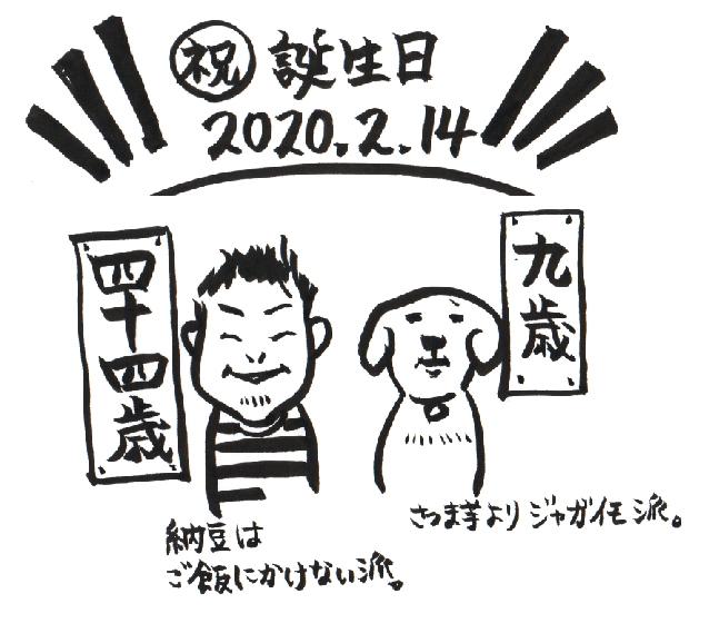 f:id:iengmwk:20200213212627j:plain