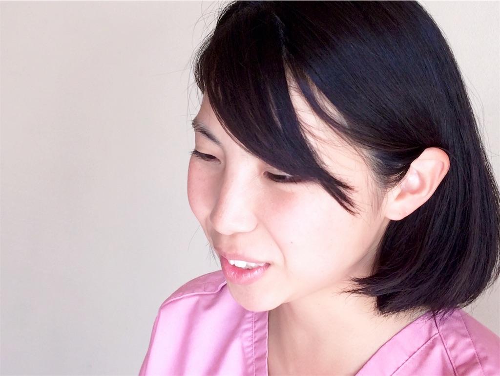 f:id:ienikaero2876342:20170619090535j:image