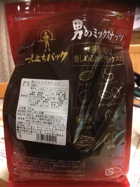 f:id:ienomin:20170723101110j:plain