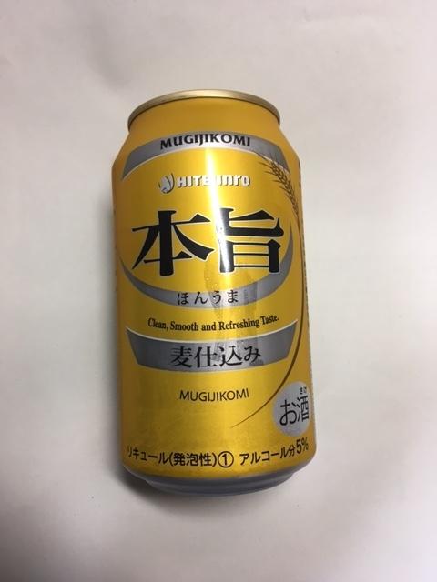 f:id:ienomin:20171029120759j:plain