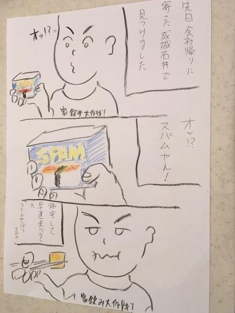 f:id:ienomin:20180408153102j:plain