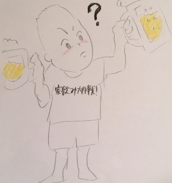 f:id:ienomin:20180520191834j:plain