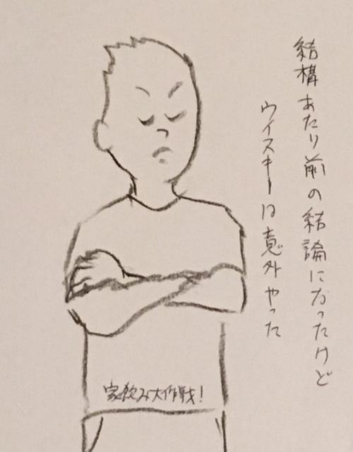 f:id:ienomin:20181202151026j:plain
